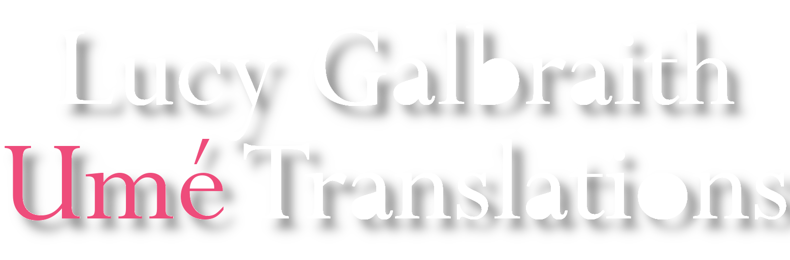 Umé Translations